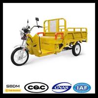 SBDM Razor Power Rider 360 Electric Tricycle Tuk Tuk