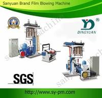 china best sanyuan brand sj-45 model ldpe raw material making machine
