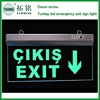 2 hours duration time safety emergency led exit sign lamp