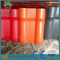 big discount eat insulation curved aluminium roof tile with great price
