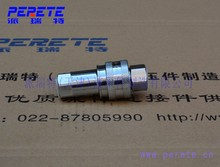 ISO A Hydraulic Quick Coupling Series of carbon steel