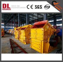 DUOLING Mining Equipment