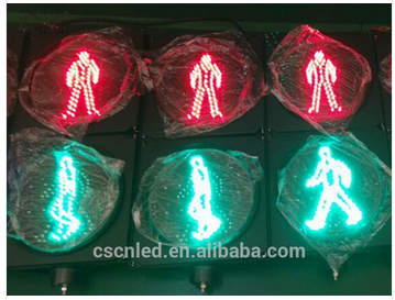 red green pedestrian light.png