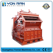high effeciency tertiary impact crusher with lower operation cost