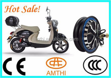 500W brushless motor 2 wheel electric scooter,5-8 hours charging time scooter electric,Amthi