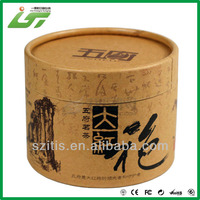 Top quality brown kraft paper tube/wholesale round box