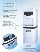 WATER DISPENSER(CE/CB/SASO/ROHS)