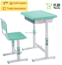 school furniture ergonomic chair for children