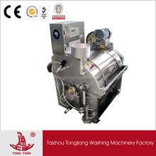 Industrial laundry 50KG Washing Machine Price , commercial washing machine prices, carpet washing machine prices