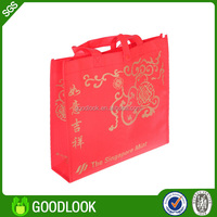 pp woven waterproof secret compartment nonwoven bag GL344