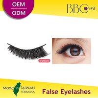 Private Label Beauty Makeup Wholesale Free False Eyelashes Samples