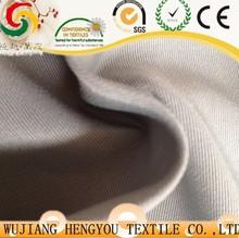 2 ply nylon taslon fabric for outdoot clothes