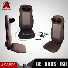 car and home use ,vibration and heating massage cushion