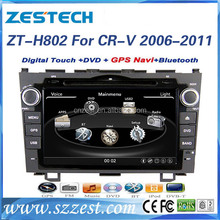 8 inch digital media player for honda crv 2006-2011 car dvd player 2 din car radio car audio with GPS DVD USB/SD Radio Audio