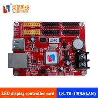 LS-T0NET advertising display for LED model listen/linsn/onbon/bx