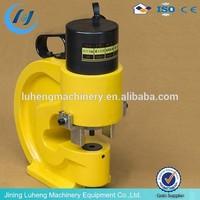 Hydraulic Puncher / Hole Making Tool / Hydraulic Hand Punch