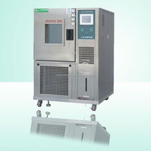 constant humidity oven/constant humidity tester/climate