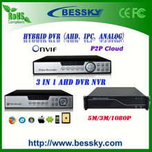 8ch hybrid 3 in 1 ahd cctv dvr 720p,ahd digital video recorder h.264 dvr,4 ch real time 720p ahd dvr