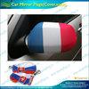France national flag Car mirror cover