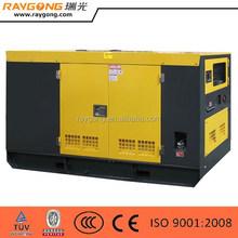 500KW Yuchai Silent diesel generator set good price