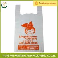 custom printing HDPE plastic t shirt grocery bags