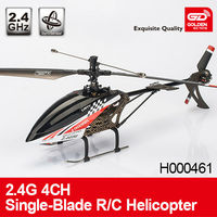 The most professional single-blade FX059 2.4G 4CH rc helicopter( gyro screen)
