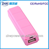 Convenient to carry 2200mah mobile battry,colourful solar mobile battery for PSP/PDA/cell phone