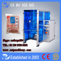Tianyu brand large scale VL-450 automatic packaging machine for puffy food for sale