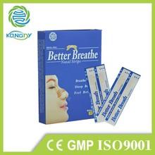 2015 chian supply OEM/ODM servcie nasal strips to make breathe right
