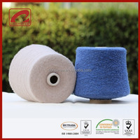 China premium natural cashmere wool cotton linen knitting yarn manufacturing plant