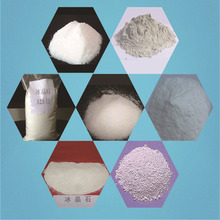 Chemical Formula For Synthetic Cryolite/Cryolite From China Factory With Plant Classification