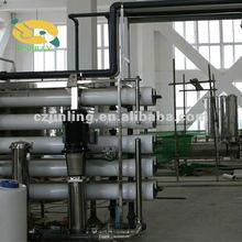 Coffee Plant (coffee processing plant )