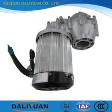 24v dc servo motor electric motor for motorcycle for tricycle 1000w