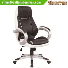 Low Price High Quality Ergonomic Executive Office PU Chair