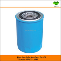 Supply Car Oil Filter Compatible With Nissan 15208-W1193