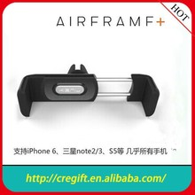 OEM special design airframe car air vent holder suitable for all phones,mobile phone accessories car phone holder