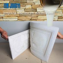 rtv silicon Rubber for plaster casting cornice mold