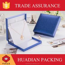jewel box packaging