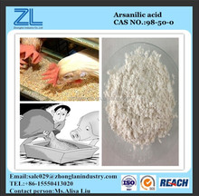 Arsanilic acid in growing-finishing swine rations,CAS 98-50-0