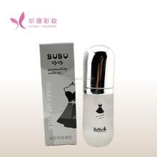 SMOOTHING MAKEUP BASE cosmetic makeup shimmer makeup base