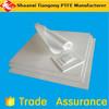 PTFE Sheet,Teflon sheet, PTFE Teflon plastic products