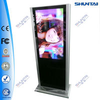 floor stand 46inch wireless network wifi LCD android digital photo frame