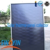 solar heating collector of white frame,2.15sqm,grid absorber