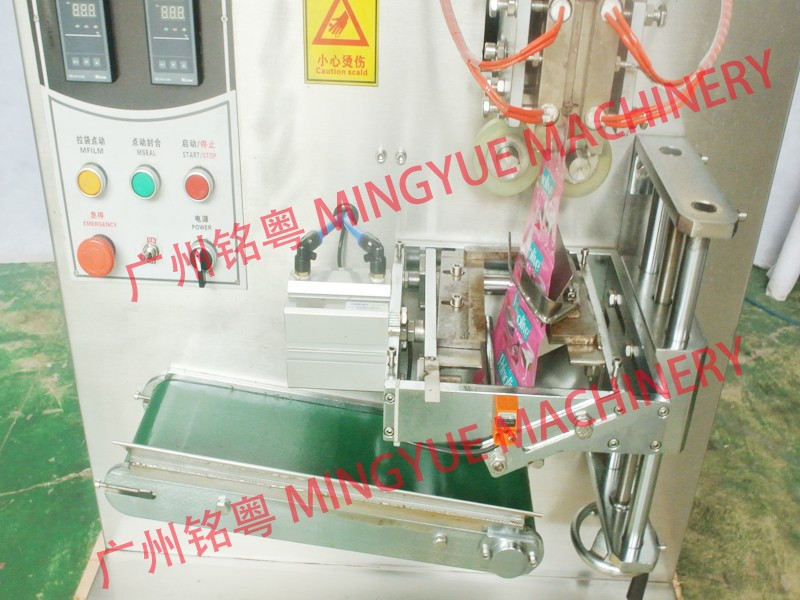 shampoo and cream packing machine