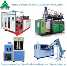 Angel factory price of 5 gallon plastic bottle blow molding machine