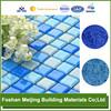 durable best price chameleon paint pigment powder glass mosaic manufacturer