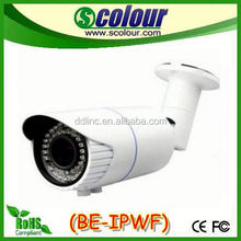 2.0 Megapixel High Performance IR Range 35m mac ip camera software Outdoor Excellence in Networking(BE-IPWF)