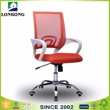 2015 Hot Sale Competitive Price Chair Office ,Office Chair