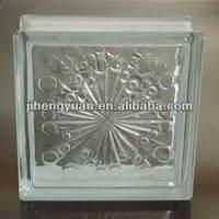 FROST BISTAR GLASS BLOCK 190*190*80mm