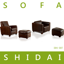 507 Modern single living room chair